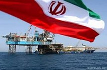 Turkey stopped the import of the Iranian oil