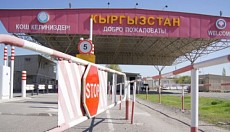 NSC admits insufficiency of infrastructure at checkpoints of Kazakhstan-Kyrgyzstan border