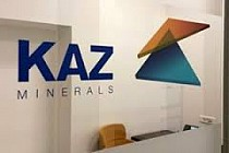 Profit of KAZ Minerals dropped by 18% in H1