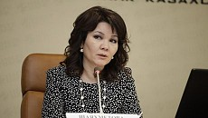 Shayakhmetova commented on redundancy in Halyk group