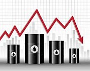 World oil prices up