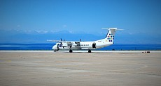 Charters from Almaty to Issyk-Kul to be launched on July 1