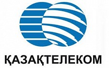 Kazakhtelecom will put up for sale coupon bonds in the amount of KZT120 billion