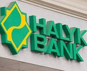 Assets of Halyk Bank lowered by 1.1% in Q1 2019