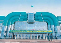 "International Center for Border Cooperation ""Khorgos"" transferred to the municipal property of Almaty region"