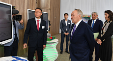 Nazarbayev attended international center of green technologies and investment projects