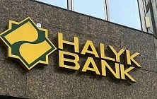 Central Bank of Uzbekistan issued a license to the subsidiary of Kazakhstan Halyk Bank
