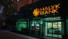 Halyk Bank's assets increased by 1.1% in 2018